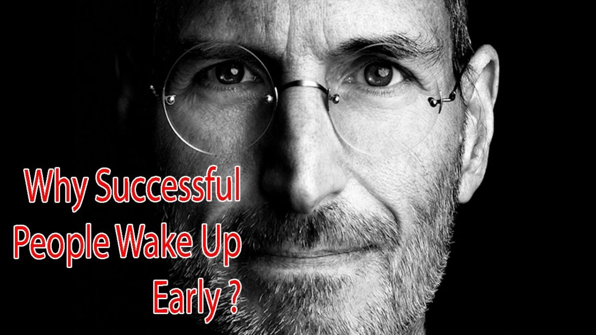 14 Very Successful People who Wake up Very Early